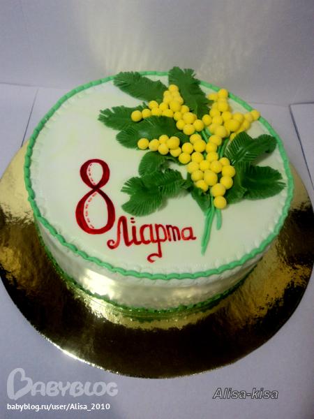 Воля торт к 8 марта стоимость